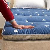雙十二 床墊床褥1.5m床1.8x2.0米1.2榻榻米地鋪睡墊折疊防滑超軟被褥墊被