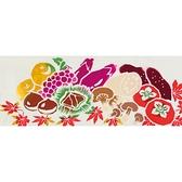 【日本製】【和布華】 日本製 注染拭手巾 秋季珍饈圖案 SD-5057 - 和布華
