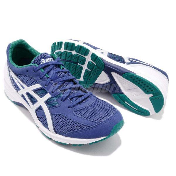Asics 慢跑鞋 Lyteracer RS 5 藍 灰 運動鞋 舒適緩震 入門款 男鞋【PUMP306】 TJL432-4996