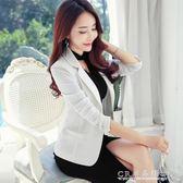 西裝外套女 韓版修身面試職業裝休閒西服女春秋韓國短款小西裝外套女『水晶鞋坊』