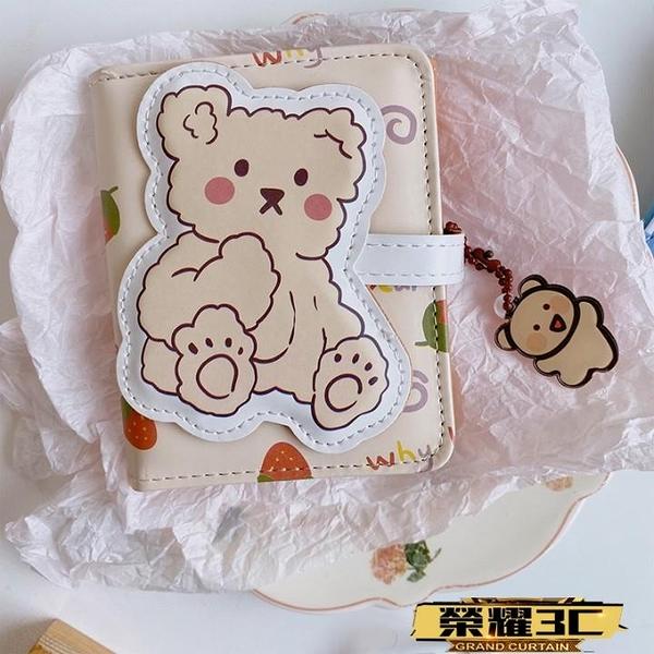 短夾 韓國簡約小巧卡通可愛草莓小熊短款錢包女學生折疊PU三折卡包   【榮耀 新品】