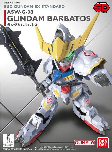 鋼彈模型 BB戰士 SD GUNDAM EX-STANDARD 010 獵魔鋼彈 TOYeGO 玩具e哥