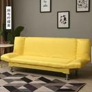 沙發 小戶型沙發出租房可折疊沙發床兩用臥室簡易沙發客廳懶人布藝沙發【快速出貨八折下殺】