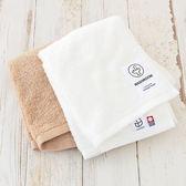 【獨家限定】美肌專用洗臉毛巾 珍珠般的平滑感(白/米色)34CM×75CM 1件 100%日本製造 2件套