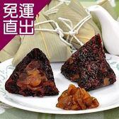 北斗麻糬. 紫米桂圓紅豆粽(6粒/盒,共2盒)EE1610006【免運直出】