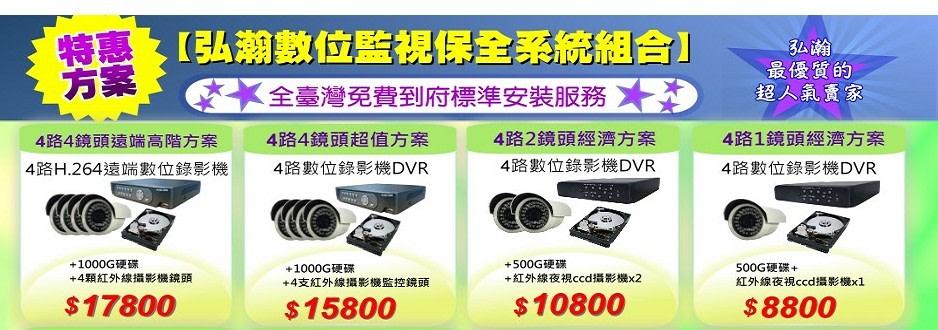 hhtc-imagebillboard-9a20xf4x0938x0330-m.jpg