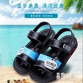 韓版時尚男童涼鞋夏季新款中小童軟底防滑沙灘鞋柔軟舒適兒童鞋 CJ3939 『易購3c館』