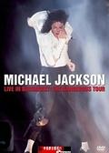 【停看聽音響唱片】【DVD】麥可傑克森 - 危險之旅.羅馬尼亞布加勒斯特現場