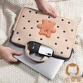 筆電包手提包筆記本電腦13.3寸14/15.6寸內膽華為保護套【宅貓醬】