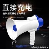 錄音喇叭揚聲器戶外地攤叫賣器手持宣傳可充電喊話擴音器喇叭大聲公便攜式高音 交換禮物