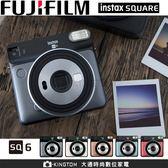 富士 FUJIFILM INSTAX SQUARE SQ6  加送相片透明套20入  正方型  復古拍立得相機  原廠公司貨保固一年