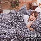 《DUYAN竹漾》法蘭絨雙人床包兩用被毯四件組-馥花