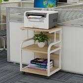 新品打印機架子多層置物架簡約現代移動落地辦公桌邊主機箱收納架