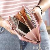 新款學生女士零錢包長款韓版拉錬手拿手機包大容量多卡位錢夾 焦糖布丁