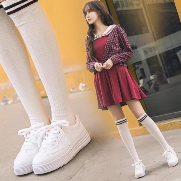 小白鞋女鞋2021春季百搭韓版白鞋學生厚底新款夏季透氣休閒板鞋子