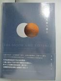 【書寶二手書T9/翻譯小說_KKJ】月亮與六便士_威廉.薩默塞特.毛姆