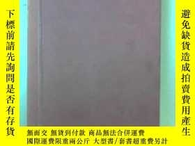 二手書博民逛書店Collected罕見Plays Of W.b. YeatsY364682 W. B. Yeats Macmi