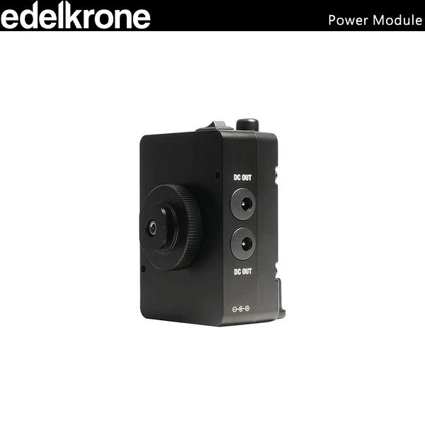 EGE 一番購】土耳其 edelkrone【Power Module】V-Mount 供電模組(不含電池)【公司貨】
