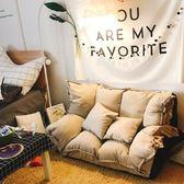 懶人沙發榻榻米日式多功能折疊沙發小戶型雙人沙發椅臥室懶人沙發 igo生活主義