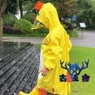 兒童雨衣雨具雨披可愛卡通防護男女童中大小童寶寶小孩【古怪舍】