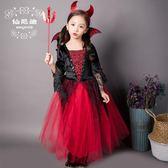 萬聖節cosplay吸血鬼角色扮演兒童女巫表演化妝舞會女童演出服裝 溫暖享家