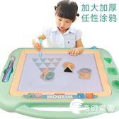 超大號畫板兒童磁性寫字板寶寶彩色磁力涂鴉板黑板1-3歲2幼兒玩具-奇幻樂園