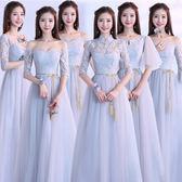 聖誕預熱  伴娘服2018新款夏季長款中袖蕾絲伴娘團姐妹裙學生禮服灰色顯瘦春 挪威森林