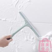 2個裝 擦窗器家用玻璃刮水器廚房臥室雙面清洗窗戶【匯美優品】