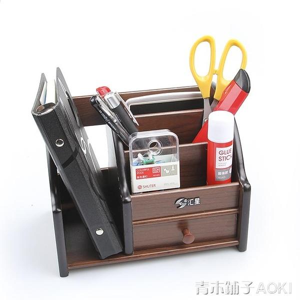 筆筒創意時尚多功能木質筆座桌面大筆筒辦公用品創意復古木紋教師節禮物 青木鋪子