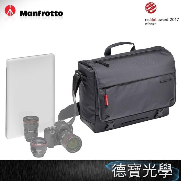 Manfrotto MBMN-M-SD-10 曼哈頓時尚快取郵差包 正成總代理 首選攝影包 暑期旅遊 相機包推薦 德寶光學