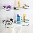 毛巾架 衛生間置物架壁掛強化玻璃加厚創意儲物收納架鏡前不銹鋼衛浴掛件