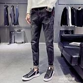 牛仔褲男秋季新款潮牌修身男士休閒直筒黑色韓版潮流小腳長褲子男