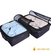 旅游用品便攜行李箱收納包旅行衣服收納袋套裝整理包防水【小橘子】