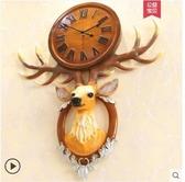 鹿頭掛鐘客廳現代簡約藝術個性時尚大氣北歐歐式輕奢創意家用鐘錶【二】