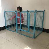 狗籠-狗狗圍欄柵欄小型中型大型犬狗圍欄泰迪金毛薩摩耶室內兔子狗籠子LG-22963