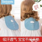 寶寶純棉吸汗巾嬰兒童隔汗巾墊背巾全棉幼兒園0-1-3-4-6歲加大碼 歐韓時代