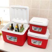 保溫箱 保溫箱 冷藏箱便攜家用保鮮車載釣魚戶外保溫箱 外賣冰激凌冰桶 夢藝家