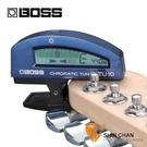 BOSS 夾式冷光調音器 TU-10(耐用機身)藍色【BOSS/TU10】 吉他調音器/烏克麗麗調音器
