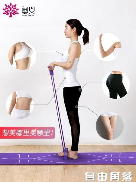 奧義瑜伽墊子初學者健身三件套加厚加寬加長瑜珈防滑女士家用地墊 自由角落
