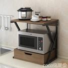 熱賣微波爐架廚房置物架多層灶臺收納架調味料架免打孔微波爐架桌面雙層烤箱架LX coco