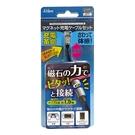 PS4 /PSV通用 日本 Aclass 充電革命 磁鐵USB充電線 microUSB 充電頭 【玩樂小熊】