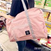 旅行袋折疊大容量收納字母款便攜超輕薄韓版手提包拉桿短途行李袋     時尚教主