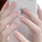 網紅假指甲貼片果凍膠美甲成品可拆卸法式穿戴孕婦美甲片顯白持久 創意新品