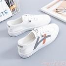 休閒鞋 小白鞋女鞋子年夏秋季新款百搭女式休閒平底板鞋女學生運動鞋 suger