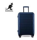 KANGOL- 輕量耐磨PP系列 拉鍊可擴充 旅行箱/行李箱-24吋 藏青