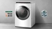 國際牌 Panasonic 滾筒洗脫 洗衣機 18KG NA-V180HW-W 首豐家電