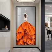 裝飾畫 入戶玄關裝飾畫現代簡約走廊豎版壁畫輕奢大氣美女客廳過道掛畫【八折搶購】
