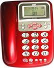 SAMPO 聲寶 HT-B1003L 來電顯示有線電話