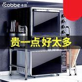 不銹鋼微波爐置物架2層落地多層廚房收納架子省空間雙層烤箱架   color shopYYP
