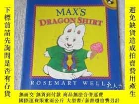 二手書博民逛書店Max s罕見Dragon ShirtY21478 Rosema